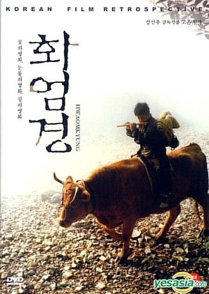 Passage to Buddha (1993) [KDRAMA]